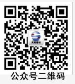 西安天尚万博体育max手机登陆app