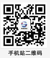 西安户外万博体育max手机登陆app训练公司