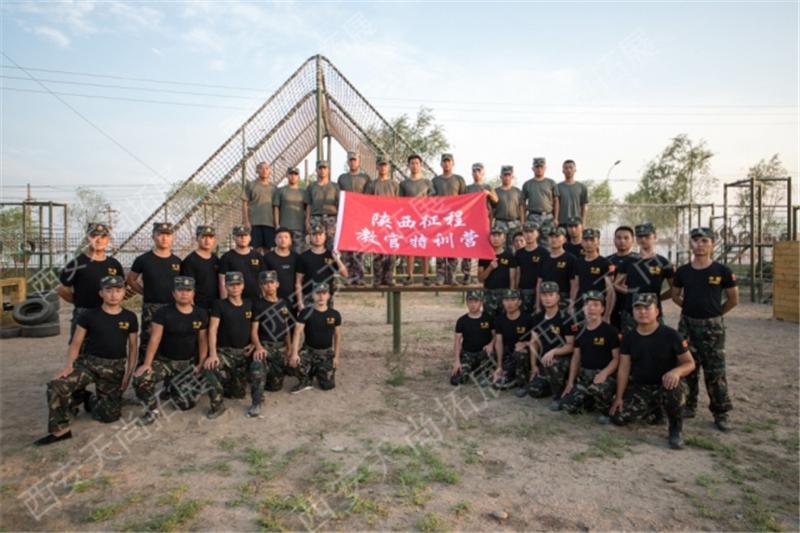 陕西征程国防教育基地