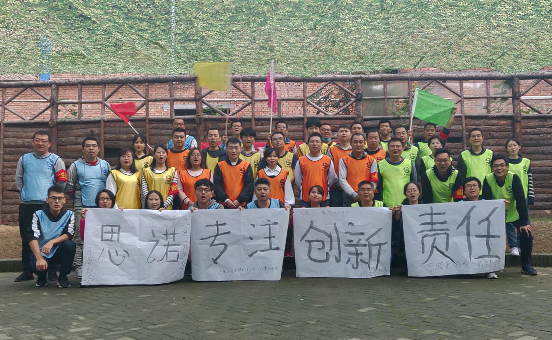 太平山庄万博体育max手机登陆app基地