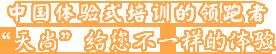 西安万博体育max手机登陆app公司